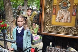 В день памяти блаженного Афанасия Андреевича Сайко у его могилы собрались сотни горожан