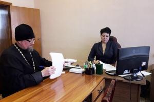 Болховское благочиние и районный отдел образования объединят усилия в деле воспитания подрастающего поколения