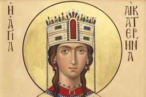 В храме в микрорайоне «Зареченский» появится частица мощей святой Екатерины