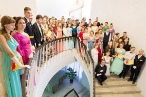 В Орле во второй раз прошел Сретенский бал православной молодежи