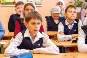 Орловская православная гимназия стала региональной площадкой олимпиады школьников «В начале было Слово…»