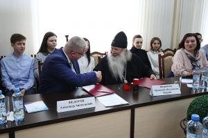 Сотрудничество в условиях современности: Орловская митрополия стала партнером ОГУ имени И. С. Тургенева