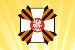 Фестиваль православной молодежи «Святой Георгий» пройдет в Орле в мае 2021 года
