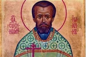 5 сентября — день памяти орловского святого Иоанна Карабанова