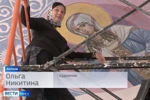 Иконописец Ольга Никитина: «Служить Богу можно талантом»