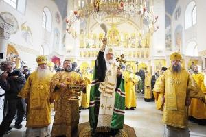 Патриарший визит в Орловскую митрополию. Освящение Казанского храма в Орле. Фоторепортаж