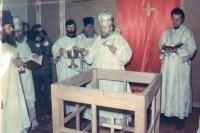 Освящение престола храма. 1990-е гг