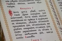 В канун дня памяти святителя Николая Мирликийского митрополит Орловский и Болховский Тихон совершил всенощное бдение в Николо-Песковском храме Орла. 18 декабря 2020 г.