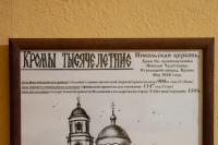 В Неделю о мытаре и фарисее митрополит Орловский и Болховский Тихон возглавил Литургию в Свято-Никольском храме поселка Кромы. 21 февраля 2021 г.