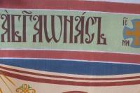 В Неделю 5-ю Великого поста митрополит Орловский и Болховский Тихон совершил Литургию в Покровском храме села Спасское (Салтыки) Орловского района. 18 апреля 2021 г.