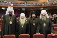 Делегация Орловской митрополии участвовует в ХХIХ Международных образовательных чтениях