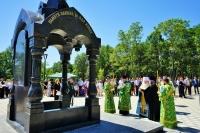 В парке Победы Орла состоялся торжественный митинг, посвященный открытию и освящению мемориала памяти защитникам Отечества. 22 июня 2021 г.В парке Победы Орла состоялся торжественный митинг, посвященный открытию и освящению мемориала памяти защитникам Отечества. 22 июня 2021 г.