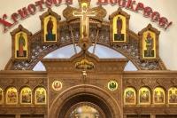 В день памяти Царственных Страстотерпцев митрополит Орловский и Болховский Тихон совершил Литургию в храме Иверской иконы Божией Матери Орла. 17 июля 2021 г.