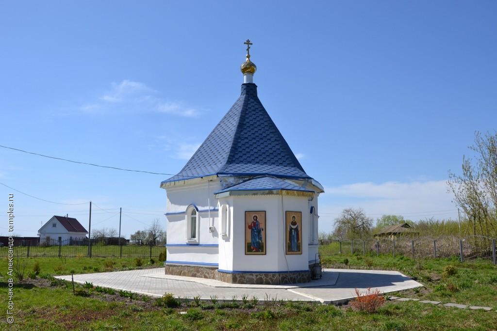 Покровская часовня в с. Высокое