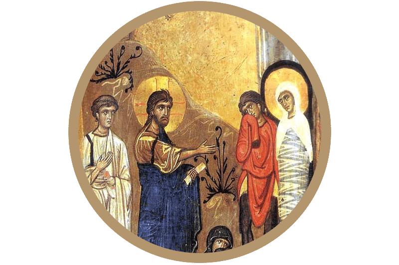 Суббота нашего воскресения