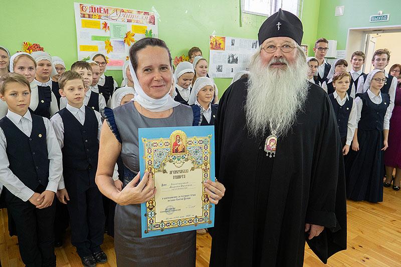 Владыка Тихон поздравил педагогов Орловской православной гимназии с Днем учителя
