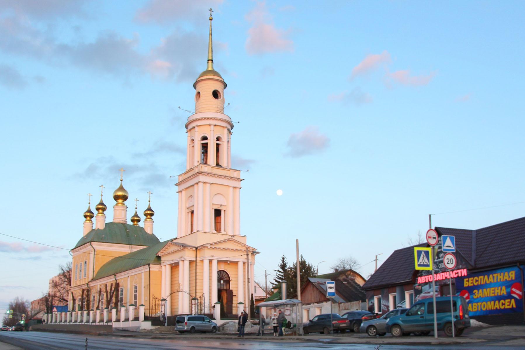 Церковь отмечает память святителя Григория Паламы