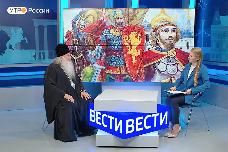 О 800-летии Александра Невского. «Утро с митрополитом Тихоном»